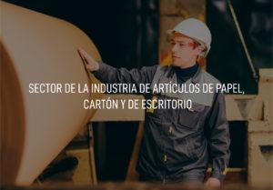 Canacintra-08-Sectores-Sector-de-la-Industria-de-Artículos-de-Papel-Cartón-y-de-Escritorio